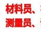 2017年在深圳报考建筑八大员证需要注意哪些报名事项?