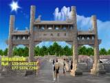各种村庄入口牌楼 简易牌坊大门样式图片 嘉祥县旭源石雕
