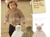 清仓大促婴儿卡通动物 宝宝三色层夹棉外套 外贸童装棉外套