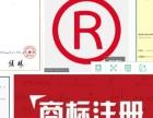 广州注册商标,广州商标注册,广州天河注册商标代理