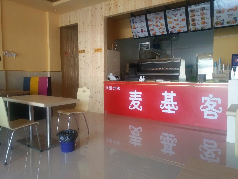 河南汉堡加盟-麦基客汉堡店加盟-郑州麦多奇