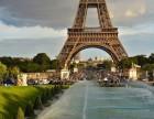 欧洲护照项目法国护照正规移民局入籍,一步到位拿护照周期短