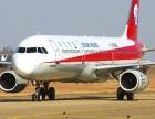 成都机场空运一成都空运蔬菜水果蔬菜 设备仪器到北京上海广州