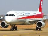 成都到北京上海快空运一成都双流机场精品急件空运