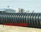 鄂尔多斯钢带增强螺旋波纹管今日价格诚信厂家