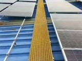 光伏屋顶检修通道玻璃钢走道板平台踏板 枣强双利