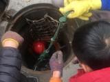上海闵行区马桥镇 专业排污管道清洗 化粪池清理