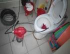 百步亭疏通马桶,维修安装马桶,疏通下水道,水电维修