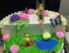 梅州美味蛋糕好吃的生日蛋糕预订免费送货上门
