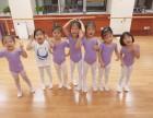 西城舞蹈培训班