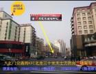 沈阳奉舞天艺术培训学校(大北校区)