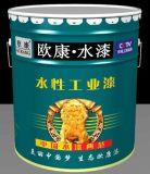 供应水性改性丙烯酸树脂装饰面漆 水性漆厂家