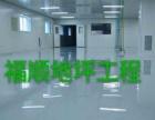 环氧自流平 抗静电地板 环保塑胶跑道 硅PU篮球场