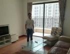 九十度房产 中骏柏景湾大3房 家电齐全 看房方便 超大阳台