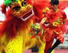 淮安专业舞龙舞狮变脸魔术