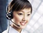 黄山华强电饭煲售后维修服务中心咨询电话-欢迎访问