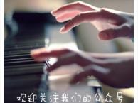 好的音乐培训机构,不会用低价吸引你南山学钢琴吉他