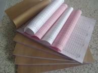 保亭印刷厂 承接单页 精装书等 超低价格!