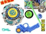 奥迪双钻陀螺玩具战斗王飓风战魂2 竞技系列 烈风光翼