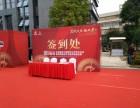 武汉展览展会服务公司 展会布置 舞台桁架搭建 KT板门头制作
