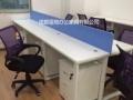 互联网电销企业精选办公位隔断工位员工桌办公桌