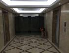 出租永康总部中心金同大厦精装修写字楼
