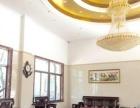 上海少都宾馆房间销售合作