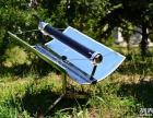 太阳能烤炉具节能烤炉太阳能烧烤炉