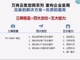 全国范围 外贸响应式H5网站建设 优质服务
