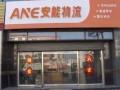 厦门到重庆成都快递物流货运 包接包送 一站式门到门服务