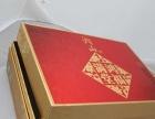 专业礼品盒 特产盒 茶叶盒 酒盒 手提袋设计制作