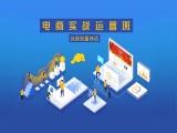 杭州桐庐运营培训机构美工培训学校选择汇星教育