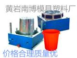 塑料模具,日用水桶模具, 注塑模具制品加工 水桶模具加工