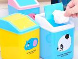 5300义乌日用品家可爱迷你卡通桌面翻盖垃圾桶 杂物收纳桶102G