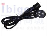 电源线厂家直销 批发3*1.5*1.8米国标纯铜电脑电饭锅插头电