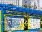 河南信阳 新乡 三门峡哪里可以定制宣传栏 公交站台