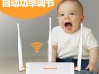 斐讯FIR303B三天线300M无线路由器 无限wifi 穿墙王 wifi