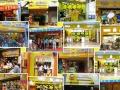 奶茶店加盟夏天卖冷饮,冬天卖热饮