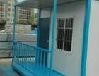 南京集装箱,租赁,南京住人集装箱,南京移动房,移动集装箱