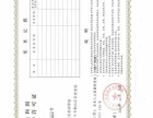 徐州职业培训国家心理咨询师三级