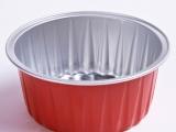 亚虹铝箔餐盒航空一次性外卖打包盒烘烤保鲜圆10个套装带盖