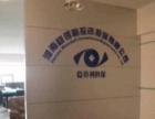 郑州设计印刷画册彩页/海报/手提袋/名片/不干胶