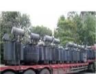 湖南衡阳高价回收电力设备