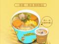 小吃车加盟,面食类小吃双响QQ杯面,不黏不坨可外卖