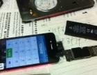 专业维修苹果,IPAD,三星等各种品牌手机及回收
