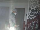 专业检测治理室内甲醛、苯、甲苯等装修异味除甲醛
