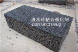 新品水泥砖强固剂哪里买-长泰水泥砖强固剂厂家