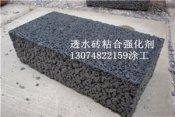 晋江水泥砖强固剂——供应福建有品质的水泥砖强固剂