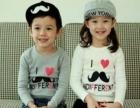 厂家直销低至几元的秋冬款儿童服装便宜批发网