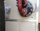 燃气壁挂炉、热水器,太阳能维修